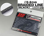 TOP STUDIO 1/12-1/24 0.6mm BLACK BRAIDED LINE CLOTH 2m