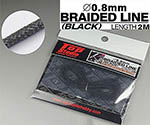 TOP STUDIO 1/12-1/24 0.8mm BLACK BRAIDED LINE CLOTH 2m