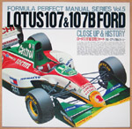 FORMULA PERFECT  CLOSE UP HISTORY LOTUS 107 107B