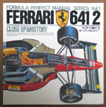 FORMULA PERFECT  CLOSE UP & HISTORY FERRARI 641/2