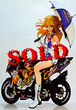 VISPO 1/6 BIKINI ASUKA HOLDING UMBRELLA SEATED ON BIKE